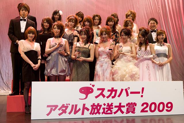 2009集合